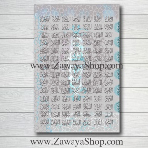 99 names of allah gray silver #33