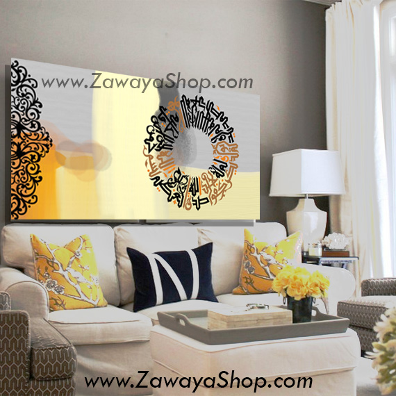 Gray Yellow black abstract arabic calligraphy wall art ready to hang ...