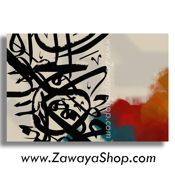 Abstract Arabic Calligraphy Letters On Canvas Available In