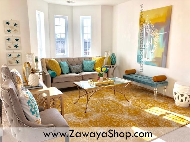 Yellow Gray Blue White Islamic Art On Canvas Arabic Calligraphy Home Decor